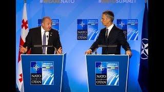 Саммит НАТО и коррумпированные друзья России. Пограничная ZONA