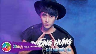 Gió Lạnh Buốt Tim - Đường Hưng (Single)