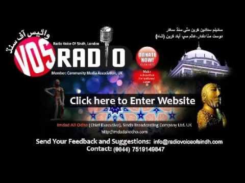 Interview   Asad Ali Jogi about Sindhi Wikipedia 19 July 16