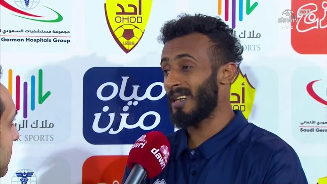 لاعب أحد عبدالله العويشير: لا أستطيع وصف شعوري وأنا ألعب ضد الفتح