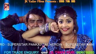तोहरा से नीमन ए हो करेजा नइहर के यार हो  2018 Popular Bhojpuri Song  Sabita Raj & Shibu Sargam