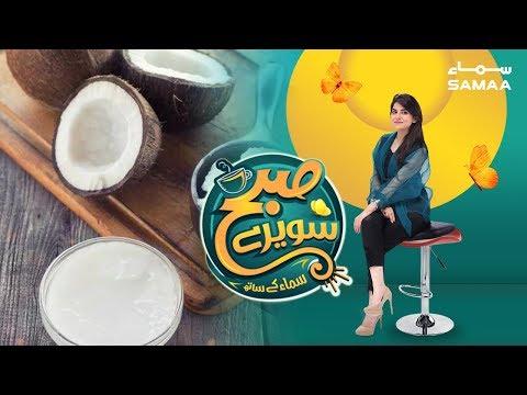 Coconut Benefits - Subh Saverey Samaa Kay Saath | Sanam Baloch | SAMAA TV