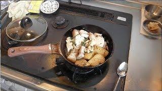 幸運な病のレシピ( 804 )昼:豚バラブロック・鳥ムネ・ジャガイモのソテー、レストランポイポイ thumbnail