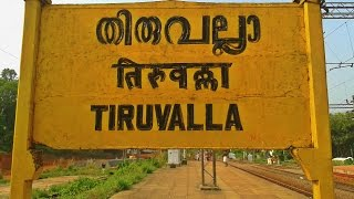 Changanassery to Tiruvalla