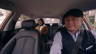 세상에서 가장 조용한 택시 (The Quiet Taxi)