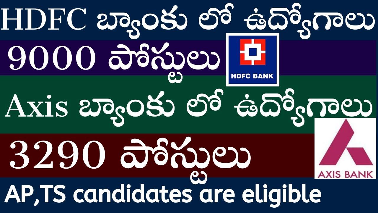 hdfc bank recruitment 2013 in hyderabad