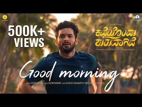 Katheyondu Shuruvagide - Good Morning (Video Song) | Diganth, Pooja | Senna Hegde | Sachin Warrier