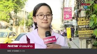 นักเรียนไทยใช้โทรศัพท์มือถือแบรนด์ดังแพงกว่าครู