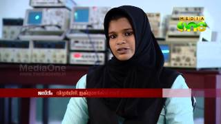 Padavukal 11/08/15 Careers in Electronics Engineering EP-179