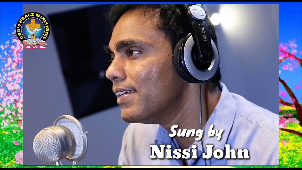 New year 2019 telugu christian song/ Nissi John singer/ చింత పడకుము ఓ మిత్రమా