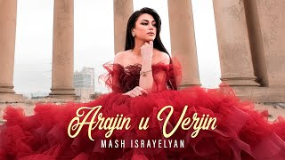 Mash Israelyan - Arajin u verjin // New Music Video // Premiere 2021