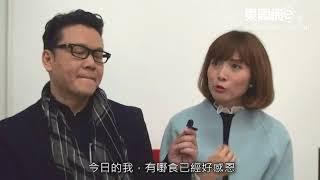 原文:http://www.eastweek.com.hk/main/75497 小雪27歲,曾得高人指點...