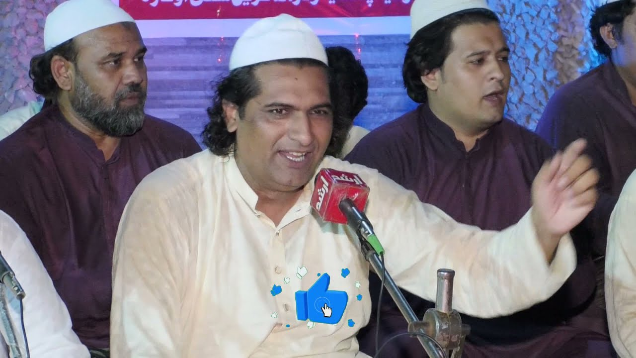 Download Nabi Da Asra Maa Hussain Di By Haji badar ali bahadar ali khan qawal - Arshad Sound Okara