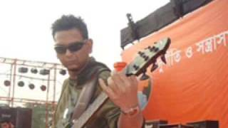 Bass Baba Sumon