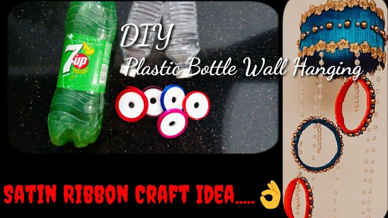 DIY Wall Hanging Using Plastic Bottle/Satin Ribbon Craft Idea/Handmade Craft