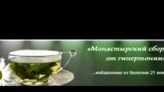 Интернет магазин монастырский чай