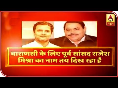 Priyanka Gandhi Vadra Will Not Contest Election From Varanasi, Say ABP News' Sources | ABP News