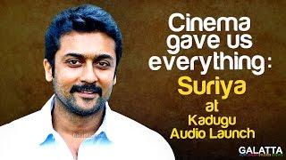 Cinema Gave Us Everything - Suriya At Kadugu Audio Launch