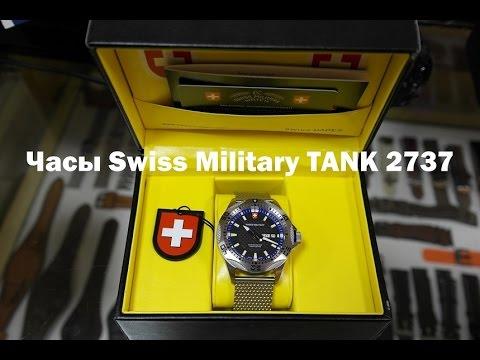 Мужские наручные часы Swiss Military TANK 2737