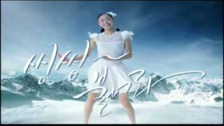 SAMSUNG HAUZEN CF - Goddess of Wind Yuna Kim 김연아 하우젠 CM