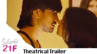 Kumari 21F - Theatrical Trailer | Raj Tarun, Hebah Patel, Rathnavelu, DSP, Sukumar, Surya Pratap