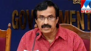 Kerala Plus Two results declared  | Manorama News