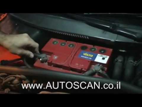 מודרני החלפת מצבר ברכב פרטי - אוטוסקאן - YouTube KX-01