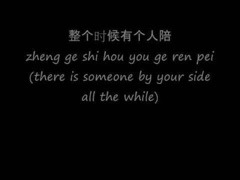 zhang xuan - bao bei (baby)