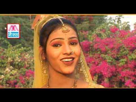 Lake De Da Kangnawa Bhojpuri Lok Geet From Bijli Rani Ke Nach Program Vol-1, Sung By Bijli Rani,