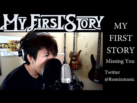 Missing You Cover - My First Story