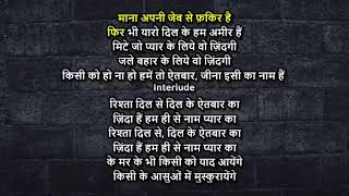 Kisi Ki Muskurahaton Pe Ho Nisar | Karaoke | mukesh | with hindi lyrics