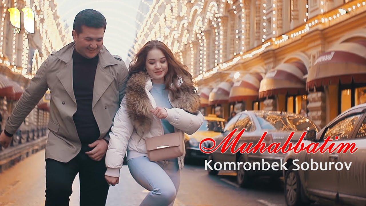 Komronbek Soburov - Muhabbatim   Комронбек Собуров - Мухаббатим