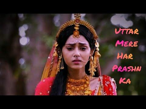 RadhaKrishn - Uttar Mere Har Prashn Ka (Sad Version Of Radha)