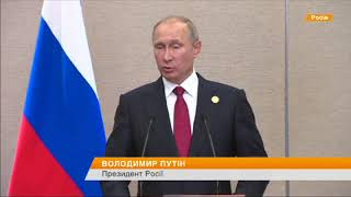 Путин готов пустить миротворцев ООН на Донбасс