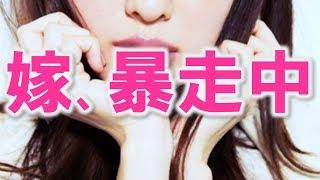 【妻に愛してると…】エライ事なった…普段そんなこと絶対言わないが、何気なく美人嫁に言ってみた結果…他【感動する話 日本人夫婦4組】 thumbnail