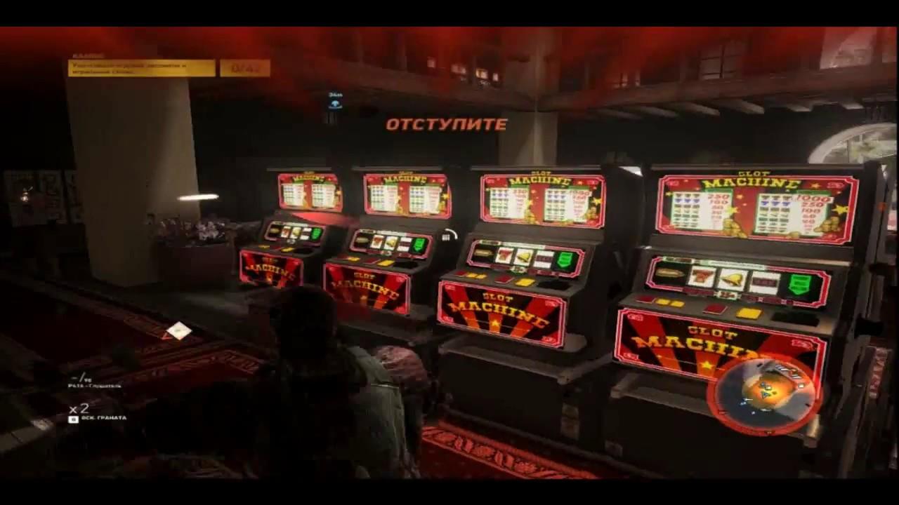 Разгромили игровые автоматы онлайн казино вулкан старс