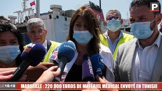 Marseille : 220 000 euros de matériel médical envoyé en Tunisie