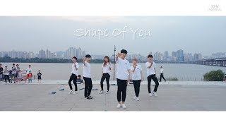 [Cover] Shape Of You (Produce101 ver.) | Kpop In Public Challenge | 서울대학교 방송댄스동아리 222Hz