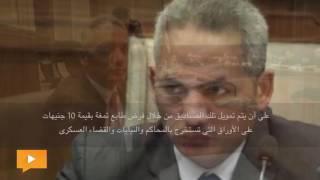 تفاصيل «المشادة الكلامية» بين عضو في «البرلمان» وممدوح شاهين