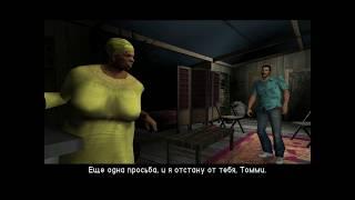 41. Грязная игра / GTA: Vice City / Прохождение на 100% / Без читов и модов / Видео