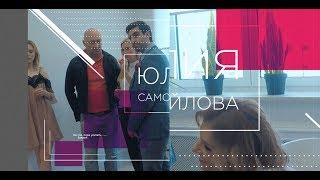 Юля Самойлова стала мамой!!! Александр Шулепов - новый участник на Евровидении 2018?!