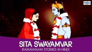 Sita Swayamvar In Ramayan (Hindi) | Ramayana Story for Kids | Hindi Story For Children With Moral