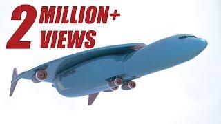 إيرباص تريد إنتاج طائرة تفوق سرعتها سرعة الصوت بأربعة أضعاف