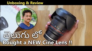 Bought a New CINE Lens for my Camera | Unboxing & Review in Telugu...