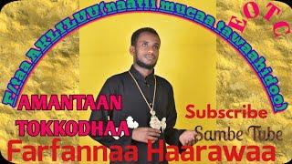 EOTC// Farfannaa Afaan Oromiffaa Kan ortodoksii tawaahidoo Itoophiyaa F/taa Akliluu Awulachoo(Naatii