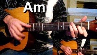Гвозди - Еду за солярой Тональность ( Am ) Песни под гитару