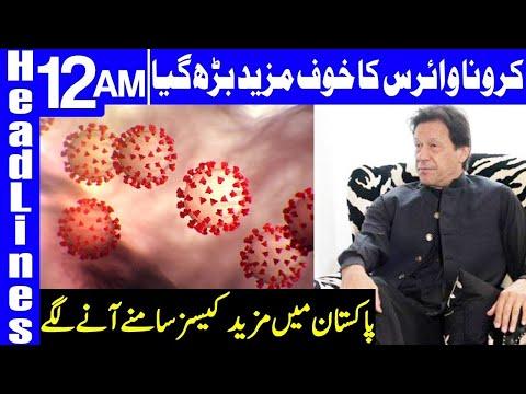Smart Lockdown Imposed In Various Cities Of Punjab