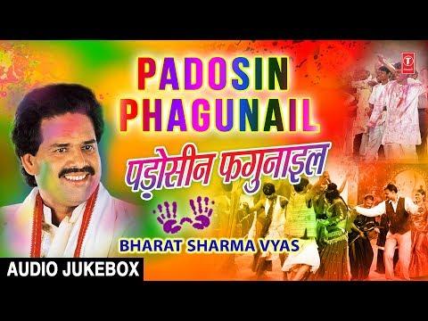 PADOSIN PHAGUNAIL | BHOJPURI HOLI AUDIO SONGS JUKEBOX | SINGER - BHARAT SHARMA VYAS
