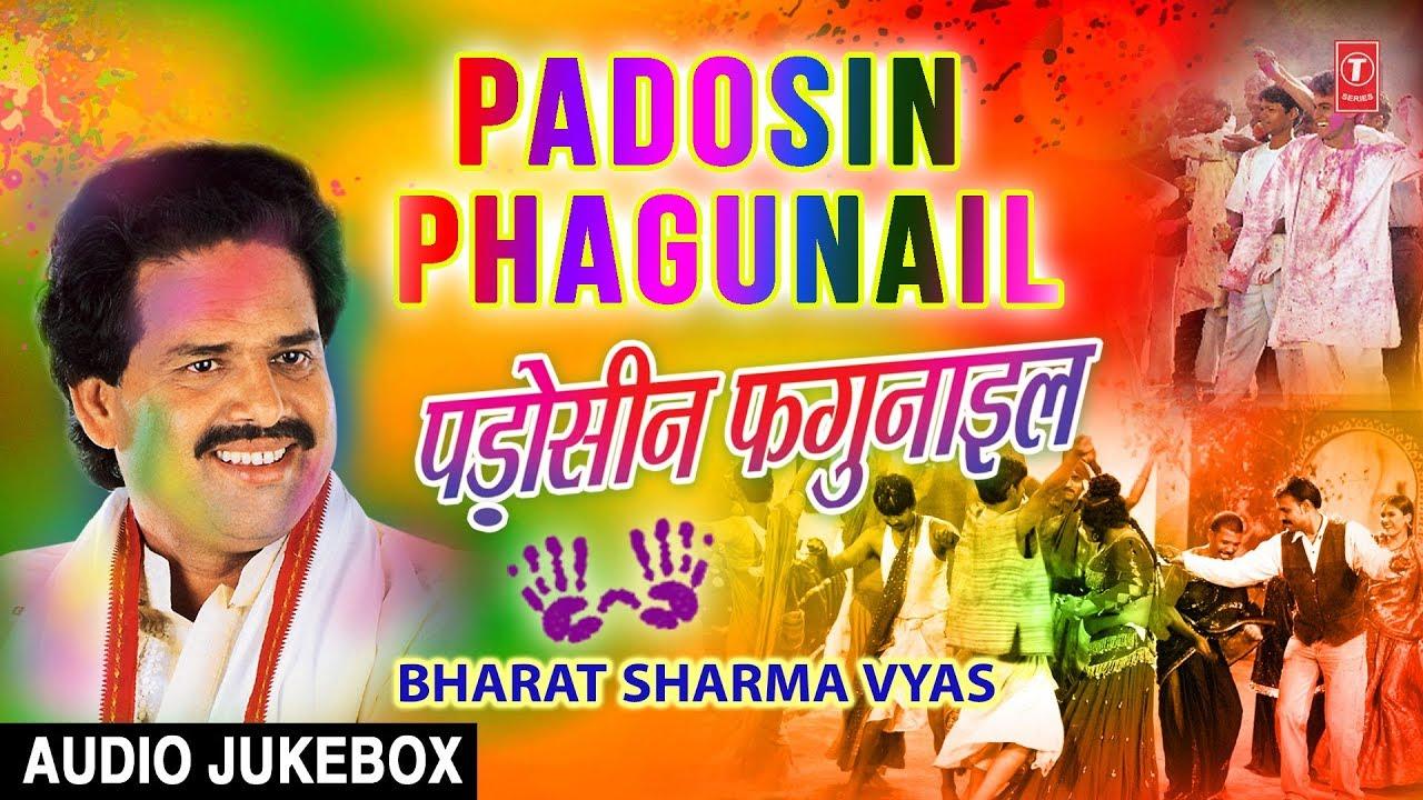 Bharat Sharma Songs Mp3