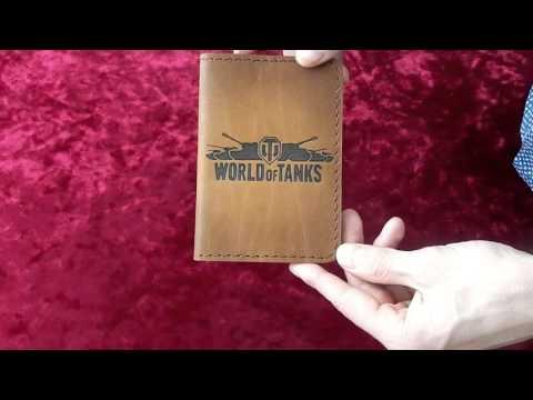 World of Tanks обложка для паспорта РФ